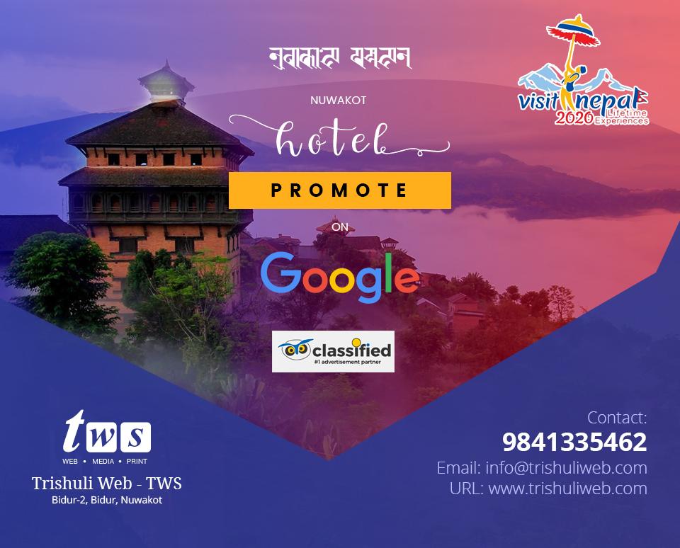 Visit Nepal 2020 TWS Hotel Promote Package