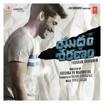 Yuddham-Sharanam-2017-Top Album
