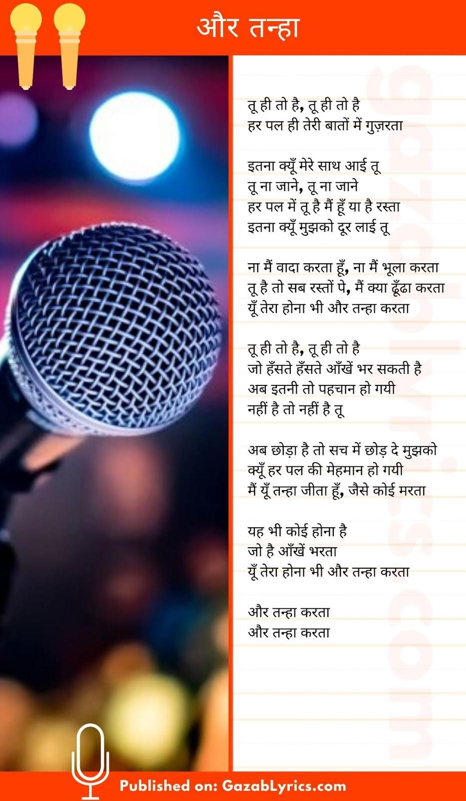 Aur Tanha song lyrics image