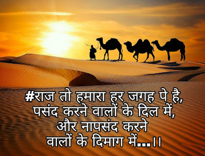 23+ Best Whatsapp Status In Hindi Attitude Collection