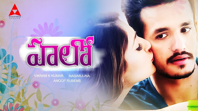 How to fix Telugu movie Hello in Telugu movie analysis