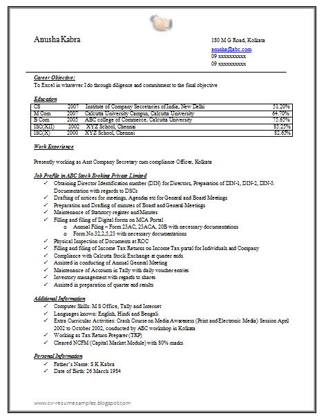 administrative resume samples free secretary resume example