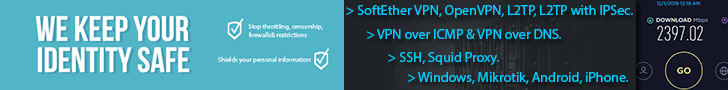 SoftEther VPN Premium