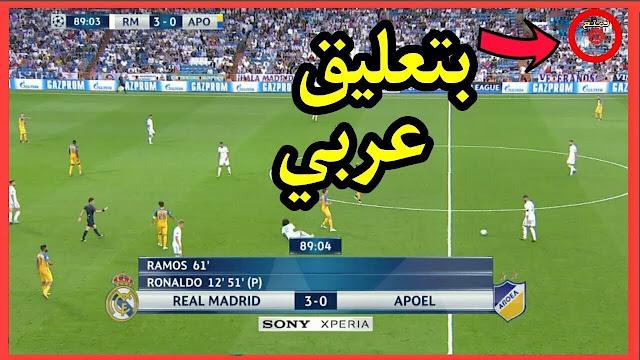 عــــــاجل جميع المباريات في قمر أسترا بتعليق عربي time shift