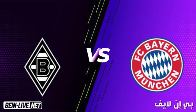 مشاهدة مبارة بايرن ميونخ ونادي بروسيا دورتموند بث مباشر اليوم بتاريخ 08-05-2021 في الدوري الالماني