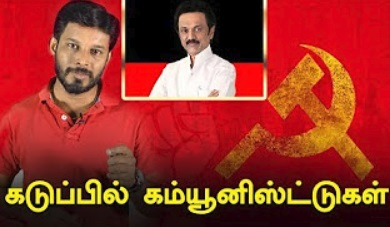 R.K Nagar Election: Marxist to support DMK!