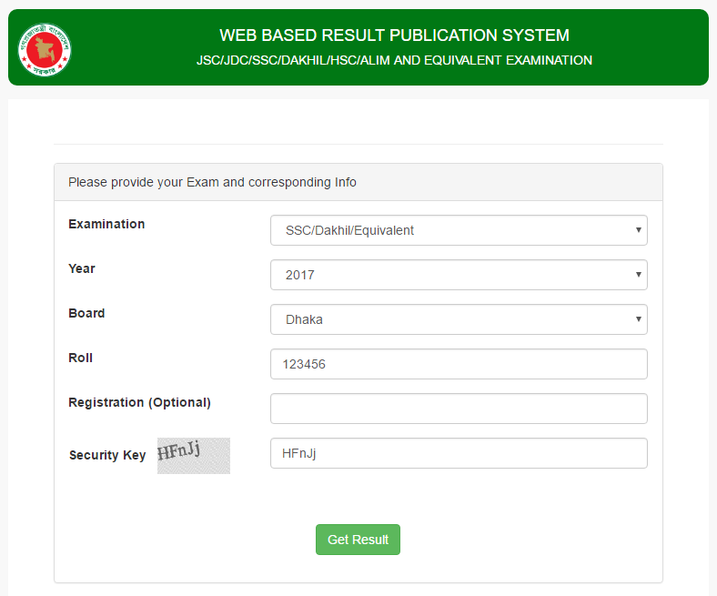 How to get SSC Result 2019 by eboardresults.com
