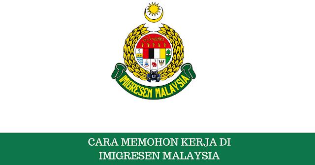 CARA MEMOHON KERJA DI JABATAN IMIGRESEN MALAYSIA MELALUI SPA8i 2018