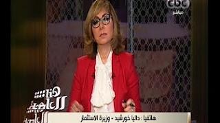 برنامج هنا العاصمة حلقة الاحد 25-12-2016 مع لميس الحديدى