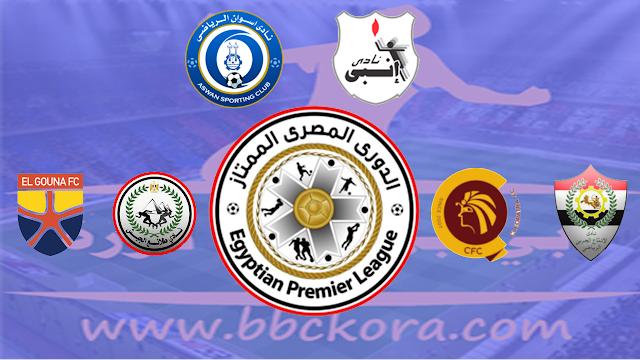 موعد مباريات اليوم الدوري المصري والقنوات الناقلة