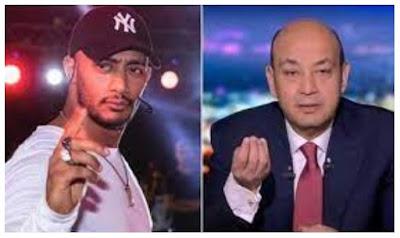 أولى جلسات المحاكمة التي رفعها الفنان محمد رمضان ضد عمرو أديب