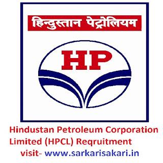 Hindustan Petroleum Corporation Limited (HPCL) Reqruitment