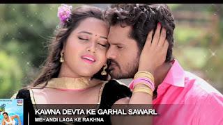 Kawna Devta Ke Garhal Sawarl