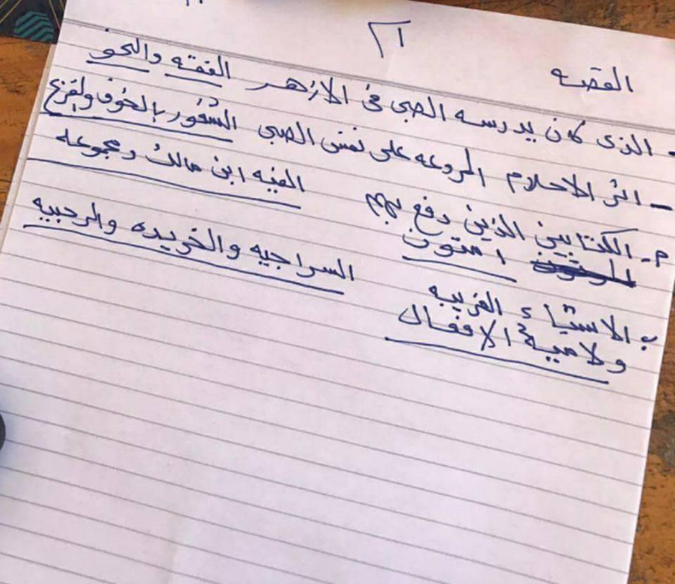 اجابة امتحان اللغة العربية للصف الثالث الثانوي 2018 0%2B%252810%2529