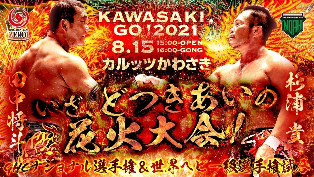 Cobertura: Pro-Wrestling NOAH Kawasaki, Go! 2021 – Domínio!