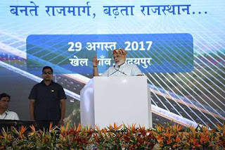 challenging-the-challenges-of-development-is-my-habit-modi