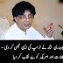 Ch Nisar Blated India And America Uncovering International Injustice , News Pakistan