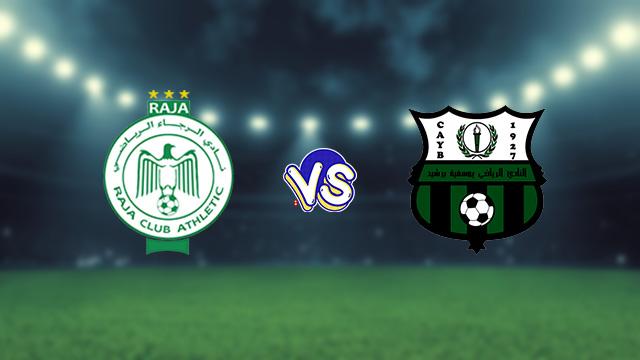 مشاهدة مباراة الرجاء الرياضي ضد يوسفية برشيد 10-09-2021 بث مباشر في الدوري المغربي