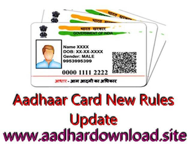 Aadhaar-Card-New-Rules-Update