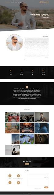 Website of Mr. NADER