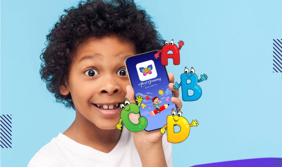 روضة أطفال في المنزل مع رسم ABCD
