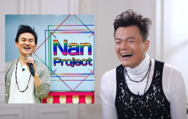 J.Y. Park Akan Live di Acara Hirunandesu!