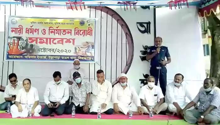 উল্লাপাড়ায় নারী ধর্ষন ও নির্যাতন বিরোধী সমাবেশ