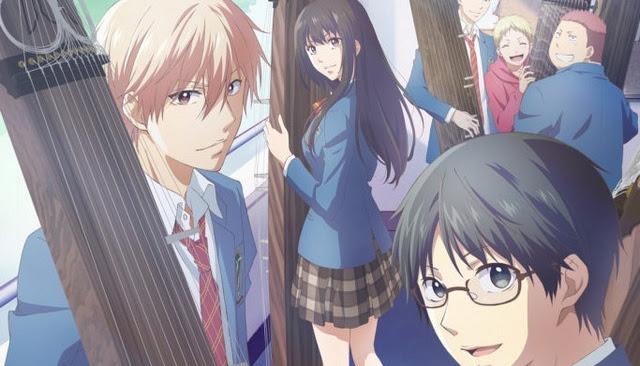 Yuuma Uchida - Rainbow Lyrics | Kono Oto Tomare! S2 ED