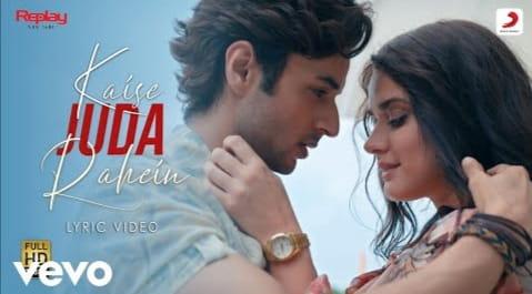कैसे जुदा रहें Kaise Juda Rahein Lyrics in Hindi - Stebin Ben