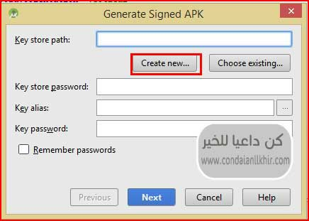 Generate Signed APK