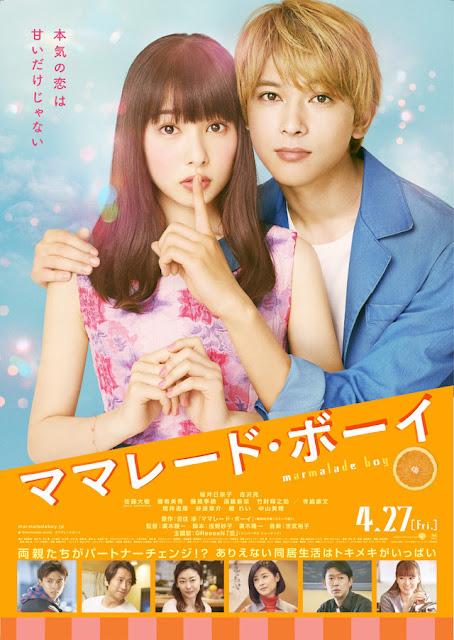 Movie Live-Action Jepang : Marmalade Boy