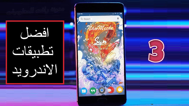 http://www.rftsite.com/2019/07/best-android-app.html