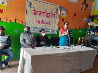 human-rights-day-in-datia