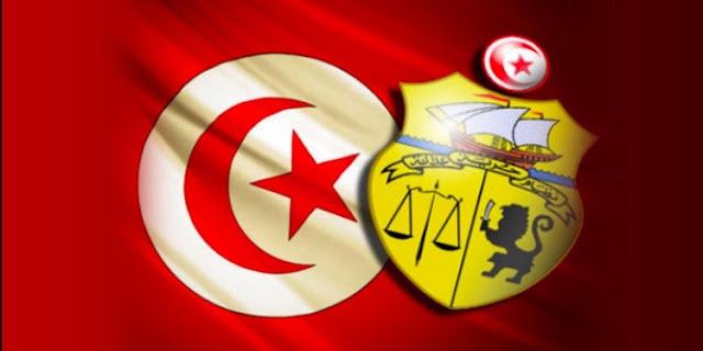 شعار الجمهورية التونسية