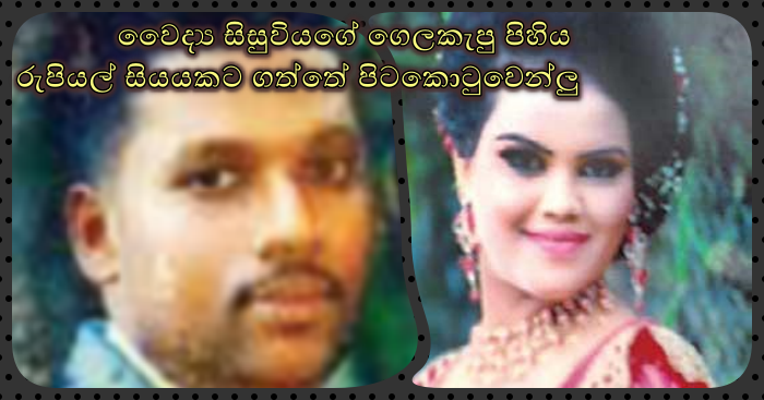 https://www.gossiplankanews.com/2020/01/beruwala-medical-student-jaffna-death.html