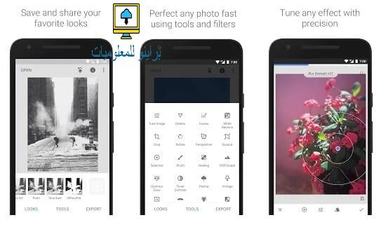 أفضل 10 بدائل فوتوشوب لنظام Android في عام 2021