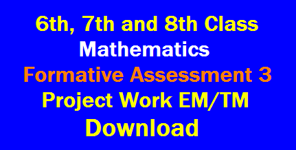 6th, 7th and 8th Class FA3 Mathematics Project Work and Model Papers for English and Telugu Medium Download /2019/12/6th-7th-and-8th-Class-FA3-Maths-Project-Work-and-Model-Papers-for-English-and-Telugu-Medium-Download.html