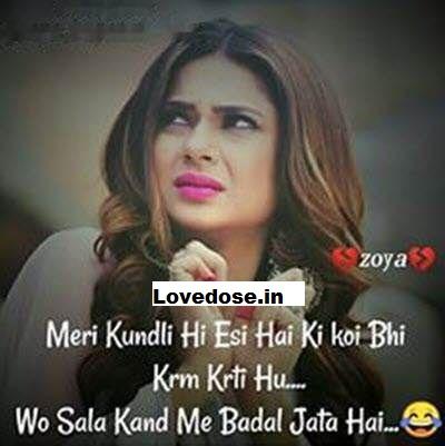 dp pic love status in hindi