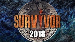 Survivor, Survivor 2018, Survivor Yarışmacıları, Survivor Yarışmacıları Kimler, Survivor 2018 Kadrosu, Survivor 2018,