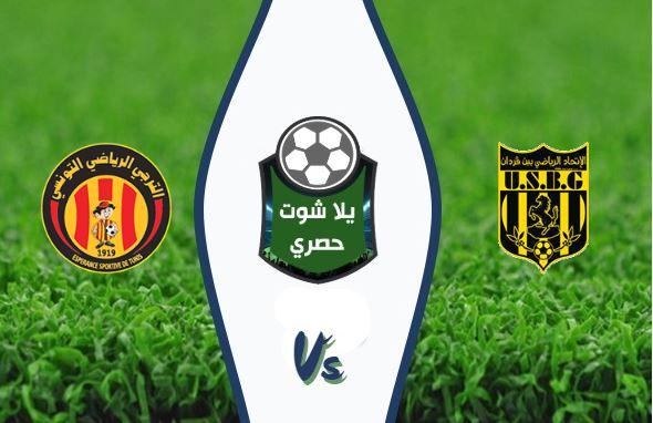 نتيجة مباراة الترجي واتحاد بن قردان اليوم الأربعاء 12-06-2019 الدوري التونسي