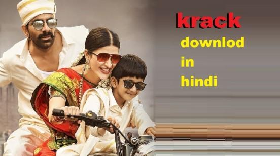 krack-full-movie-in-hindi-dubed