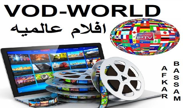 VOD-WORLD-ENGLISH افلام اجنبيه