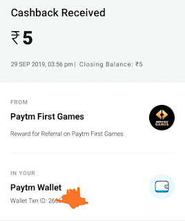 Paytm first game payment proof