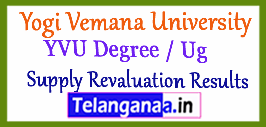 Yogi Vemana University YVU Degree / Ug Supply Revaluation Results