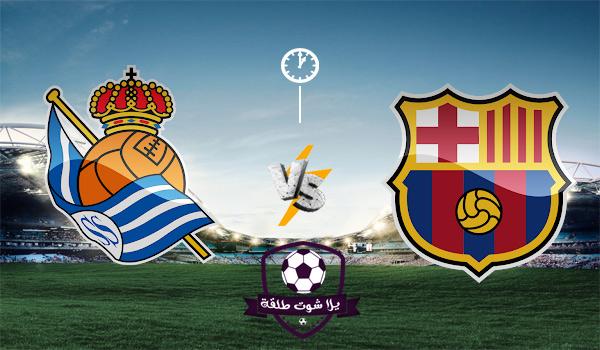 نهائي السوبر الاسباني-برشلونة نهائي السوبر-برشلونة السوبر-يلا شوت طلقة-يلا شوت الجديد