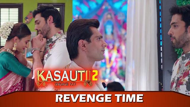 Bajaj pissed off seeing Anurag and Prerna's kitchen romance in Kasauti Zindagi Ki 2