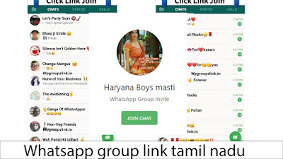 Whatsapp group link tamil nadu