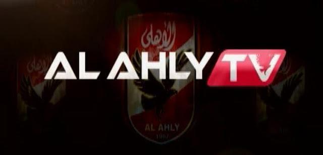 قناة الأهلي تحصل على حقوق بث مباراة الأهلي والفجيرة الإماراتي الودية  القادمة