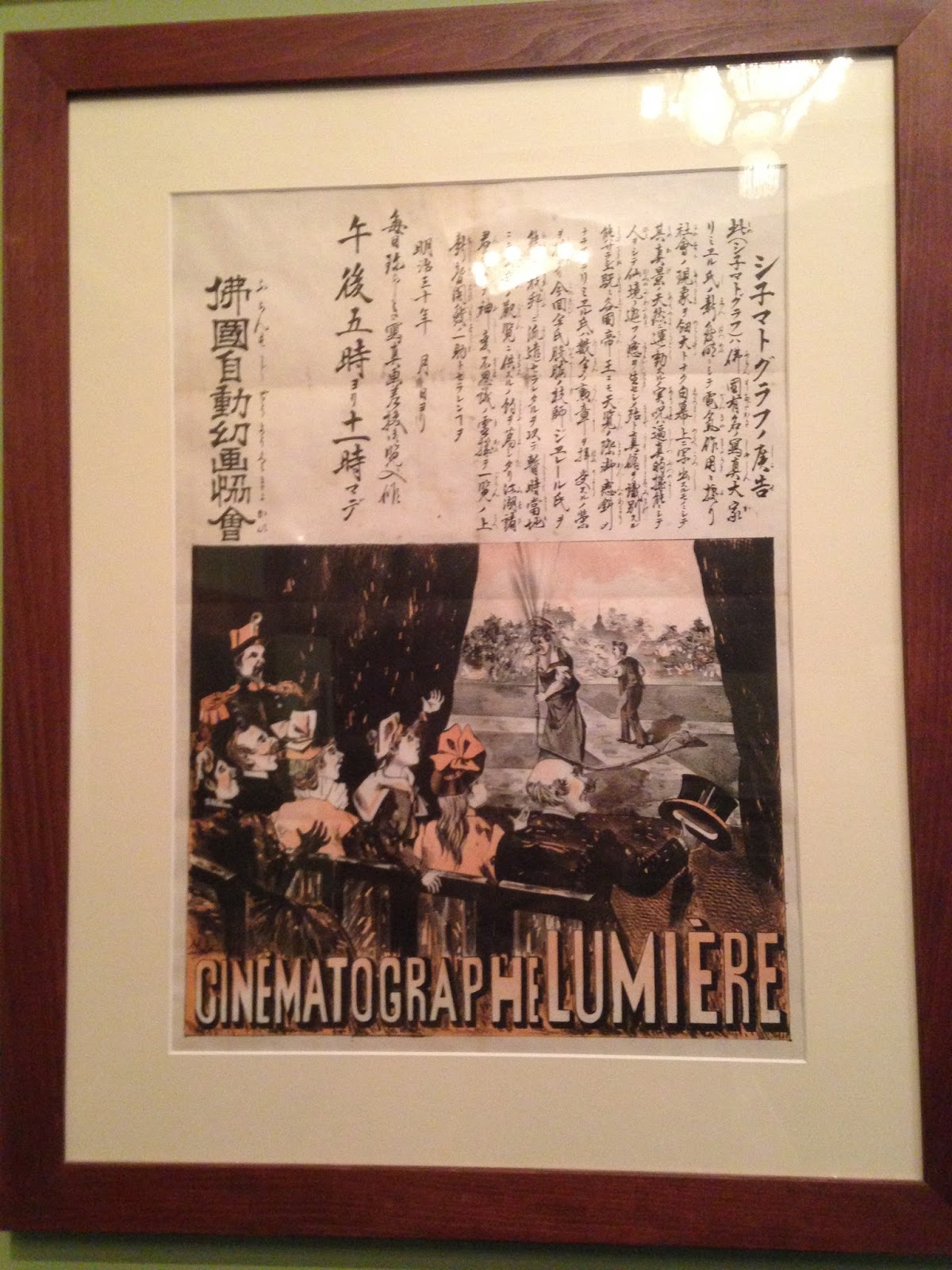 Affiche japonaise du cinematographe Lumière