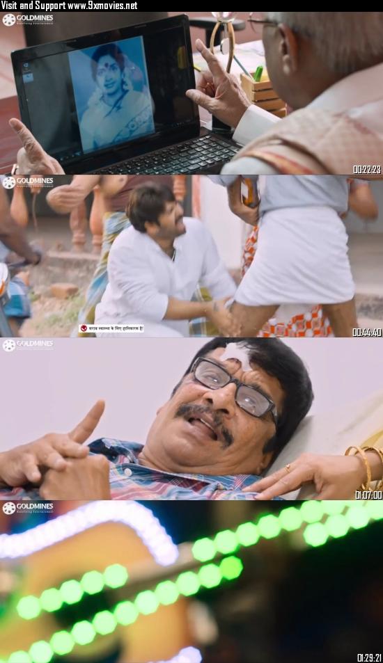 Kismatwala 2021 Hindi Dubbed 480p HDRip 300mb